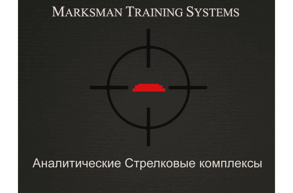 MARKSMAN_1